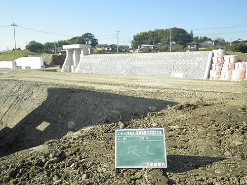 福地川護岸設置(3工区)工事竣工