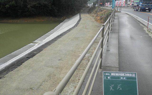 福岡直方線自歩道設置工事(鴨生田1工区)