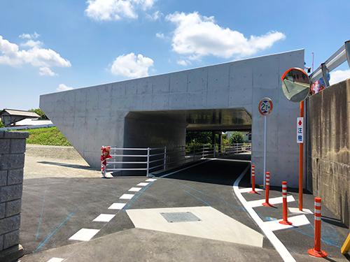 直方鞍手線跨道橋設置工事(H29-1)